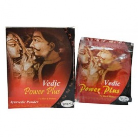 Vedic Power Plus Ayurvedic Powder For Men & Women 7gms12