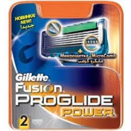 Gillette Fusion Crt 2