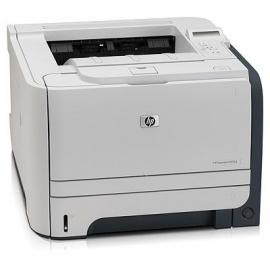 HP LaserJet P2055d-Uganda