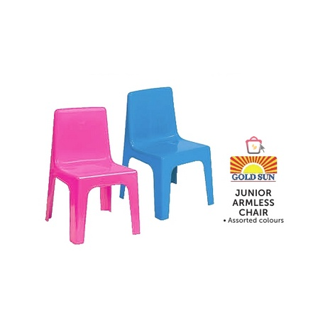 Junior Armless Chair Gold Sun