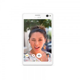 Sony Xperia C4 Dual SIM 5.5inches 16GB HDD 2GB RAM 13MP 5MP Camera 2600mAh White E5363