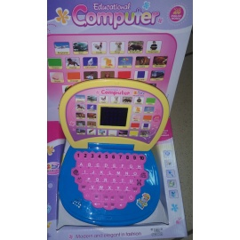 Educational Computer